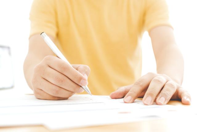 保険金の申請方法