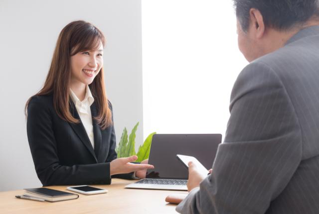 申請代行業者に依頼する方法