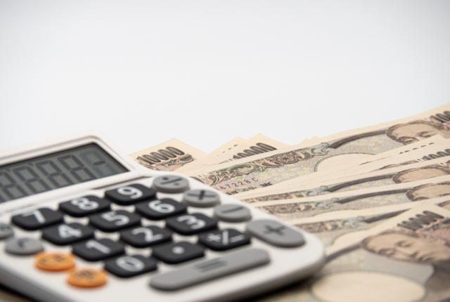 火災保険の見舞金の相場や支給時期
